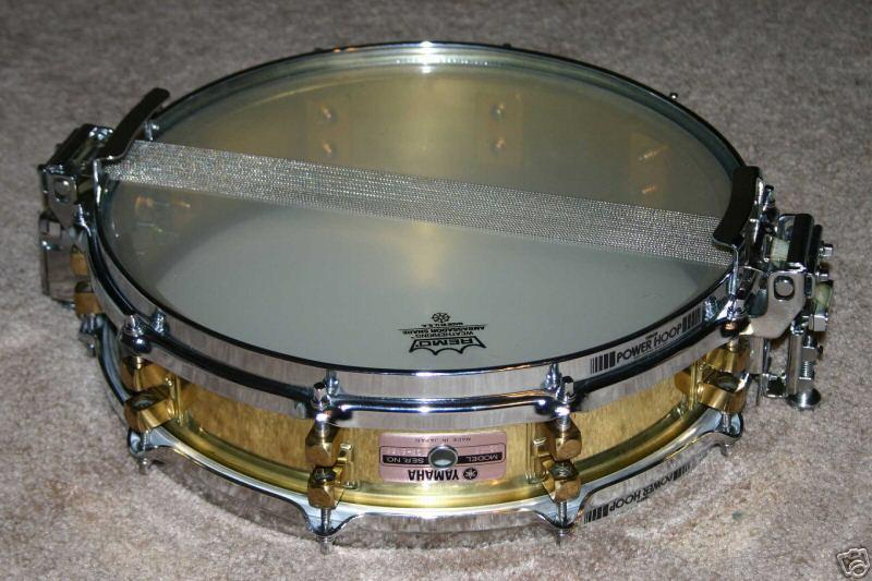 Yamaha Brass Snare